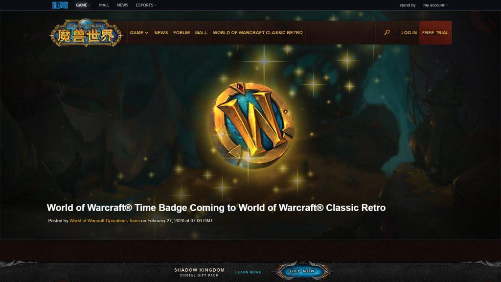 El Token puede llegar a WoW Classic
